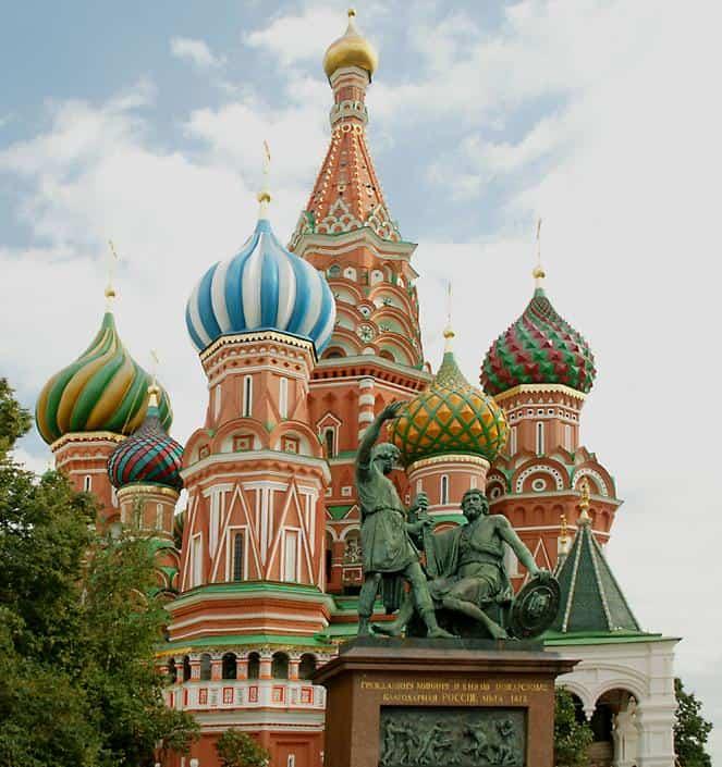Russian Language Of 33